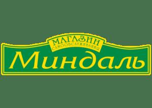 Супермаркет Миндаль
